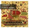 asikides - Asikides
