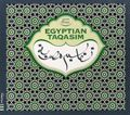 Portada CD Egipcio - Egyptian Taqasim